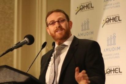 Rabbi; Dr. Akiva Perlman