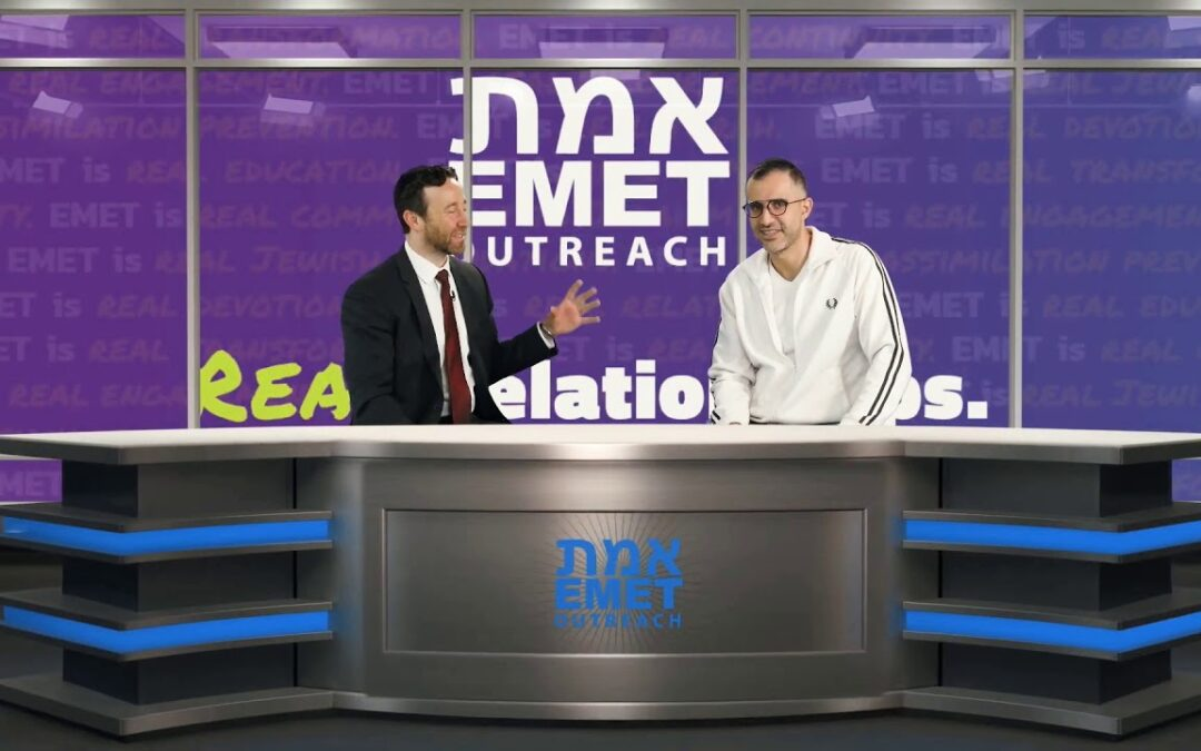 7. Emet Partner Interview