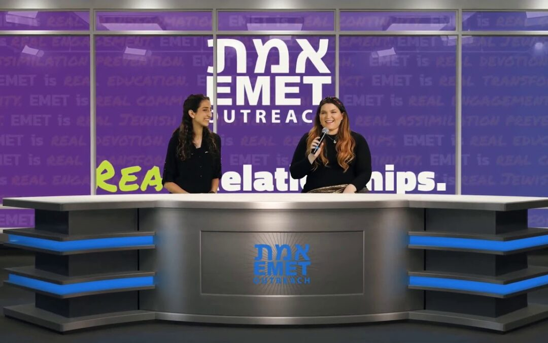 4. Emet Women's Division Student Interviews
